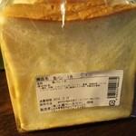 ベーカリー 穂に穂が咲く - 食パンは北山丸藤ベーカリー(学校給食)