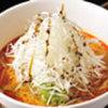 ラーメン HAMASAKU - 料理写真:坦々麺葱 880円