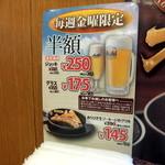 24946256 - へぇ~ (2014.03)