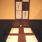 旬菜 喜いち - 《テーブル席》