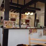 恵比須屋食堂 -
