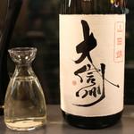 酒・肴 おまた - 大信州 山田錦 生