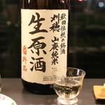 酒・肴 おまた - 刈穂 山廃純米 生原酒