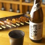 テング酒場 - おいしい日本酒・焼酎も取り揃えています☆★