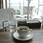 ナッツカフェ トリップ -