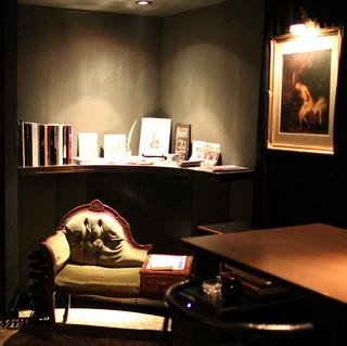 夜警 - 素敵な椅子ですね