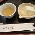 ふじ多 - 料理写真:お茶とつき出し