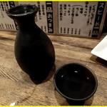 24955764 - 奥の松 福島のお酒