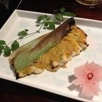 こてっぺん - 白身魚アダン包味噌焼き