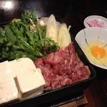 こてっぺん - 石垣牛のすき焼き
