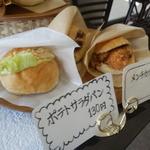 和颯 - 惣菜系のパンもおいしそー