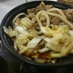 すき家 - 牛すき鍋定食       好き焼きアップ