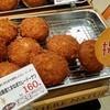 小麦の郷 - 料理写真:淡路島産たまねぎカレードーナツ160円