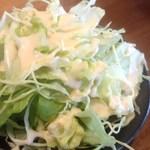ふみや - サラダ