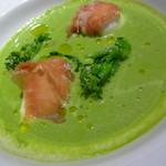 ドルチェ ポンテベッキオ - 菜の花のスープに浮かべた生ハム巻き モッツァレラ・ブッファラ