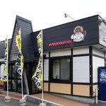 道とん堀 - お好み焼 道とん堀 新潟青山店へようこそ!楽しいお食事の時間をお過ごしください!!ぽんぽこぽ~ん♪