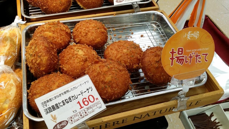 小麦の郷 ライフ太秦店
