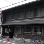 イノダコーヒ 本店 - イノダコーヒ本店の外観。2013.11.2撮影
