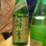 釜竹 - 篠峯