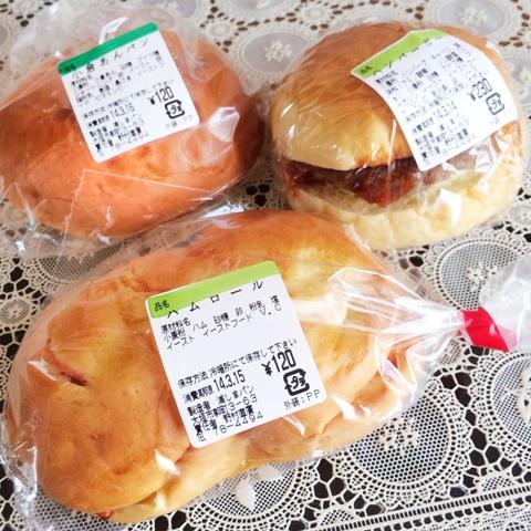 浦しまパン