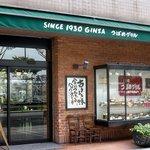 つばめグリル ホテルメッツ川崎店 - 入口です。老舗のレストランの風格があります。