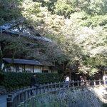 2498449 - 音羽山荘