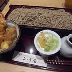 """蕎匠 包丁切りそば みとう庵 - """"天丼セット"""""""