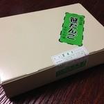 笹川餅屋 - 笹だんご 5個(箱入)790円