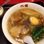 八戒 - 日替わり:ラーメン、ミニ天津丼、杏仁プリン900円