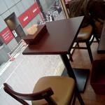 三徳堂 - 我々のテーブル