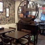 三徳堂 - 2Fが喫茶コーナー