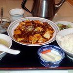 24988642 - 麻婆豆腐定食