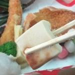 福寿山魚捨 - 高野豆腐大~~~い好き!