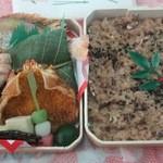 福寿山魚捨 - お祝いの折