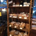 バーゼル - 焼き菓子の棚。