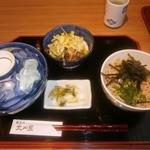 太田屋 - カツ丼(950円)+蕎麦【冷:250円】