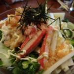 お食事処 石 - カニサラダ(上から)
