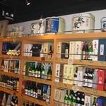 酒の大桝 雷門店 - 酒販店部