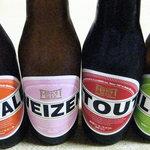 2500606 - 箕面でドイツビールがっ