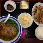 萬盛 - 日替わりランチ 680円
