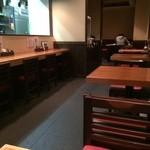 讃也 - その、カウンターとテーブル