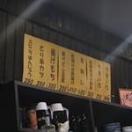 寿浬庵 - 店内入るとすぐカウンターがあります