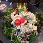 にれの木 - アボカドと海老のサラダ