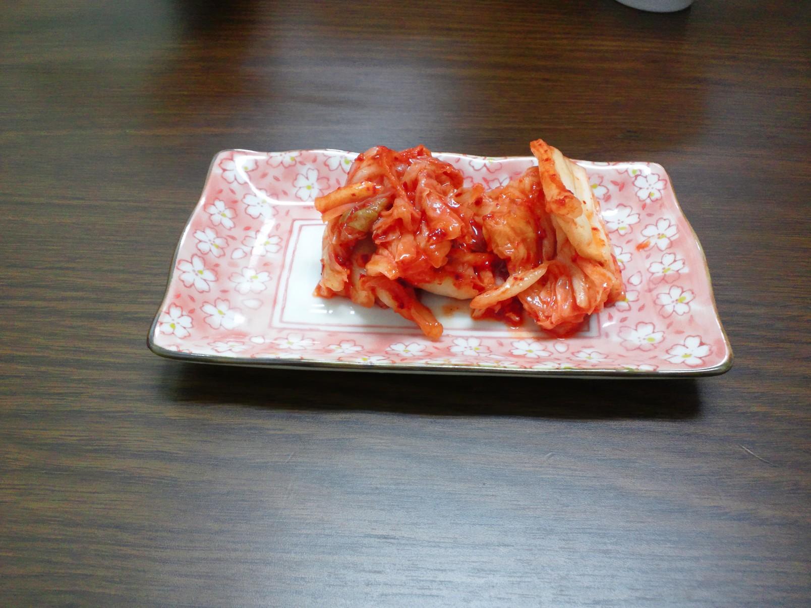 トマト name=