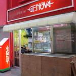 別府 ジェノバ - 開店時間はかなりアバウト ドアは手動ドア