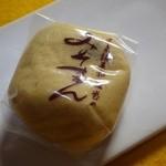 和道堂 - 料理写真:何個か購入したのに、食べてしまいました