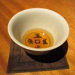 坂ぐち - 生姜湯