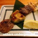 魚の四文屋 - まぐろほほ肉とアボカドの串焼