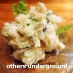 魚の四文屋 - ポテトサラダ(エビ・タコ入り)