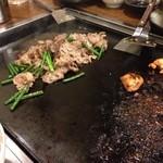 あじひろ - 芽肉